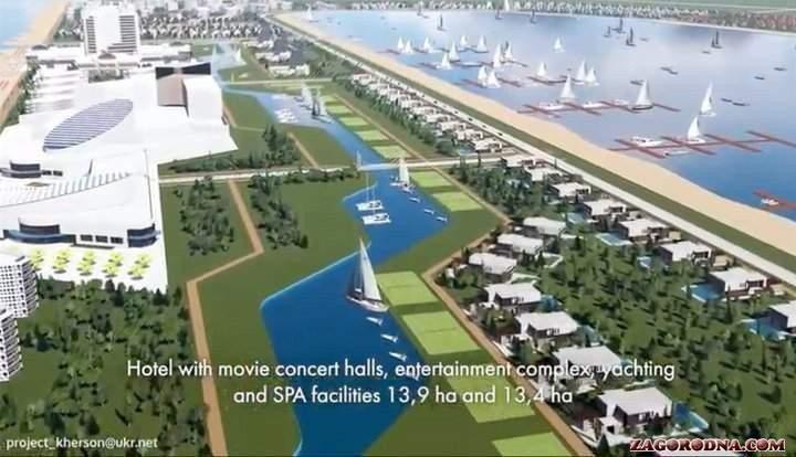 в Херсонской области построят курорт La Perla Azzurra картинка