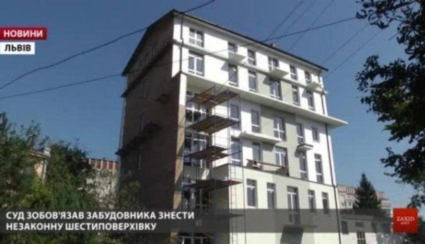 Новобудова на Варшавській у Львові збудована без жодних дозволів