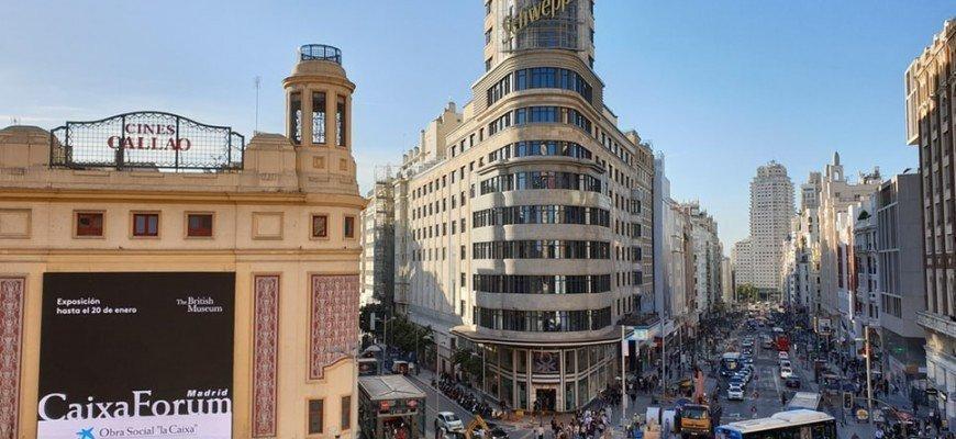 Мерія Мадрида стає найбільшим забудовником житла Картинка