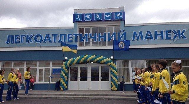 Фото: манеж на Березняках