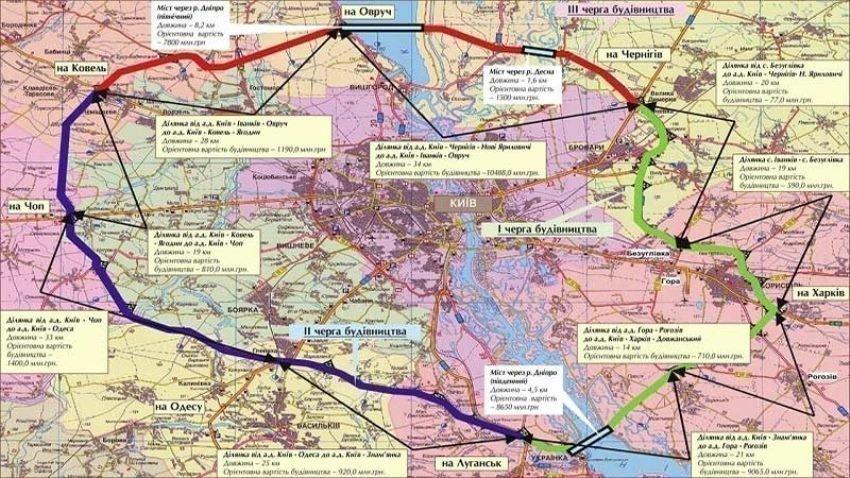 Картинка: В Киевской области реанимируют проект Большой окружной дороги