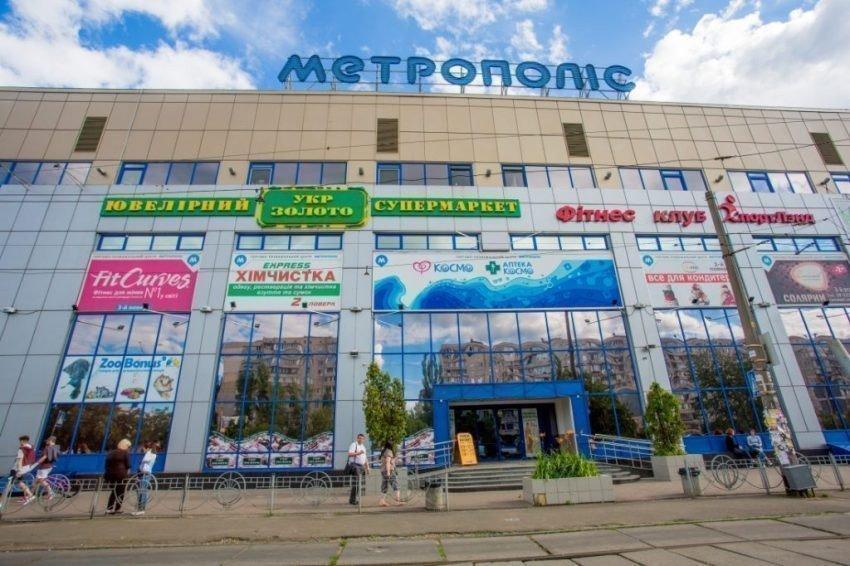 ТЦ Метрополіс на Оболоні у Києві можуть продати