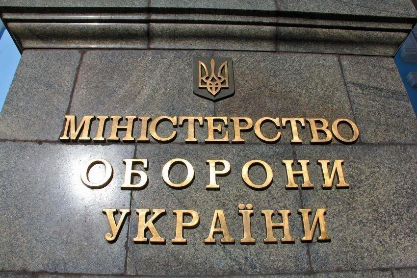 В Одессе хотели незаконно продать военный городок картинка