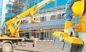 ФОТО: объемы строительства