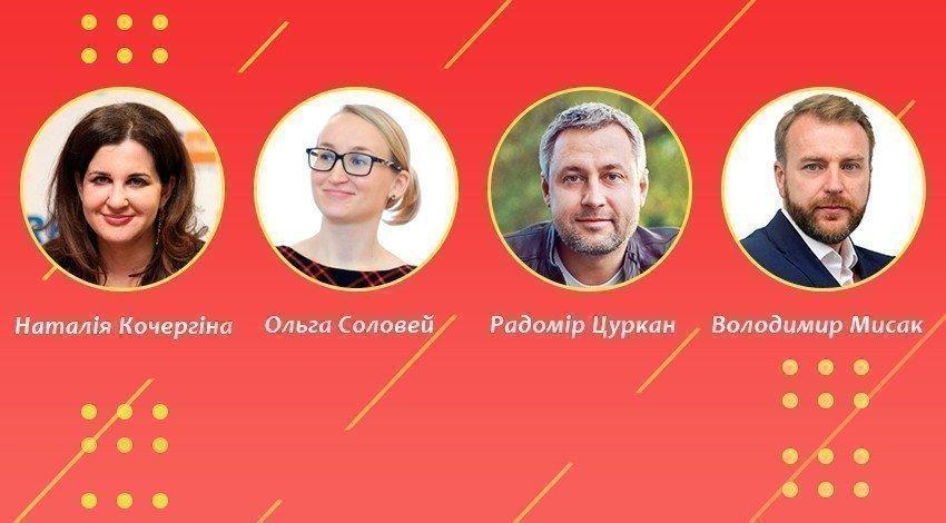 Крупний інвестор прийде до України. Картинка