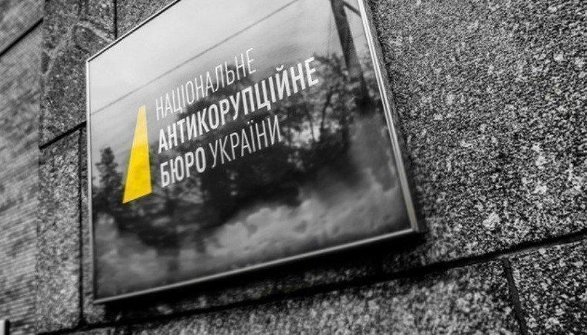 Картинка: НАБУ оголосило підозру Сергію Целовальнику та Олегу Майбороді