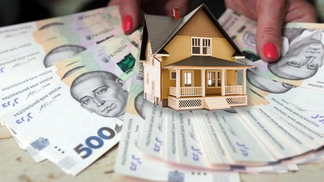 Картинка: збирати гроші на житло
