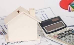 Хто може не платити пенсійний збір при покупці нерухомості картинка