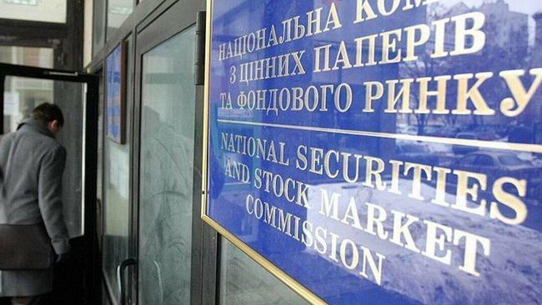Картинка: НКЦБФР хочет защитить права инвесторов на рынке жилья