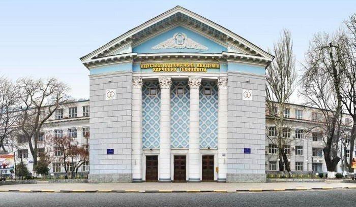 Одесская пищевая академия отдает свою территорию картинка