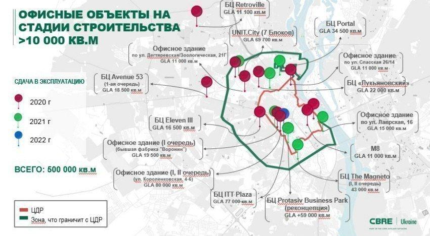 Картинка: Де з'являться нові офісні центри у 2020 році