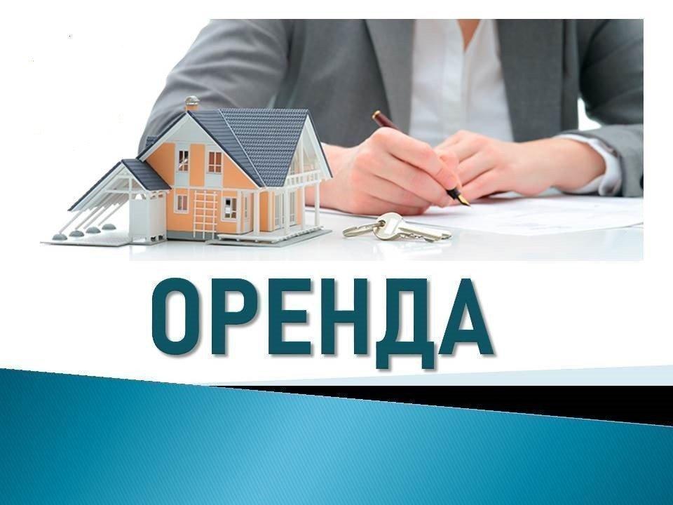 Картинка: Рынок аренды государственного имущества