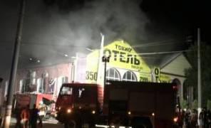 Объявлено о новых нормах пожарной безопасности в отелях Украины