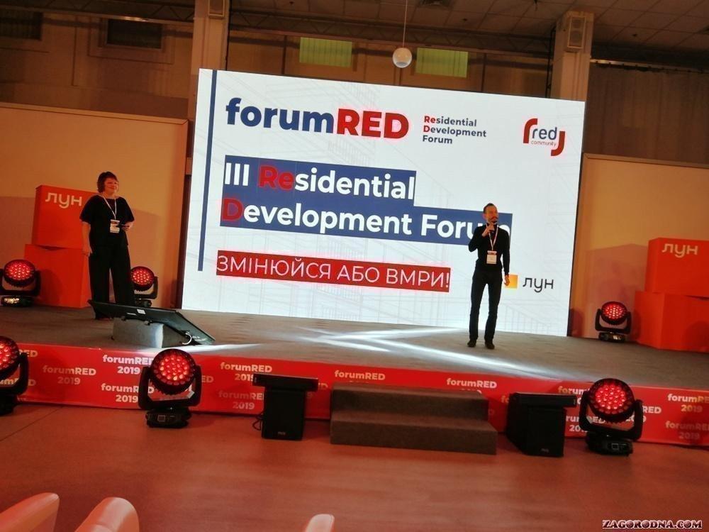 III Residential Development Forum