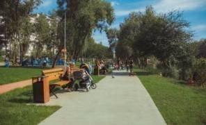 Картинка: На Троещине открыли часть реконструированного парка