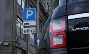 У Києві шукають власників для 14 парковок
