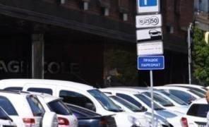 7 парковок виставлять на аукціон в столиці України