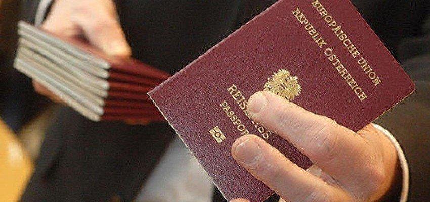 Австрія видасть паспорти нащадкам жертв нацистів