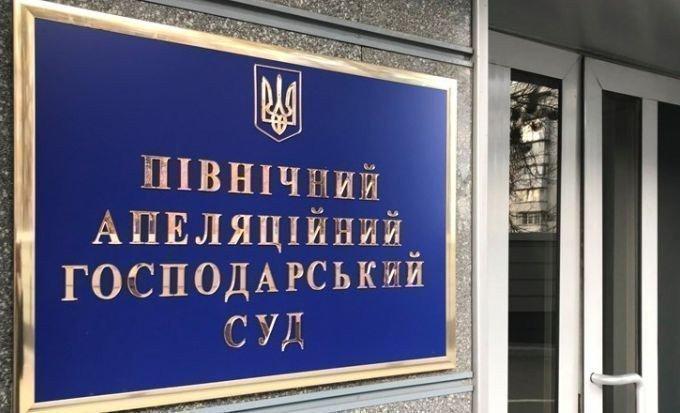 Картинка: «Ашан» вернул через суд земельный участок под Одессой