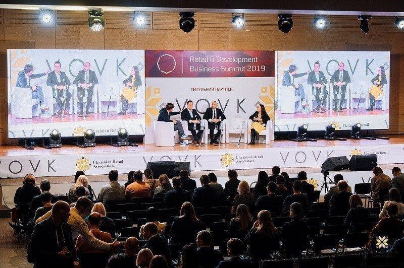 В Киеве прошел VII Retail & Development Business Summit 2019. Картинка