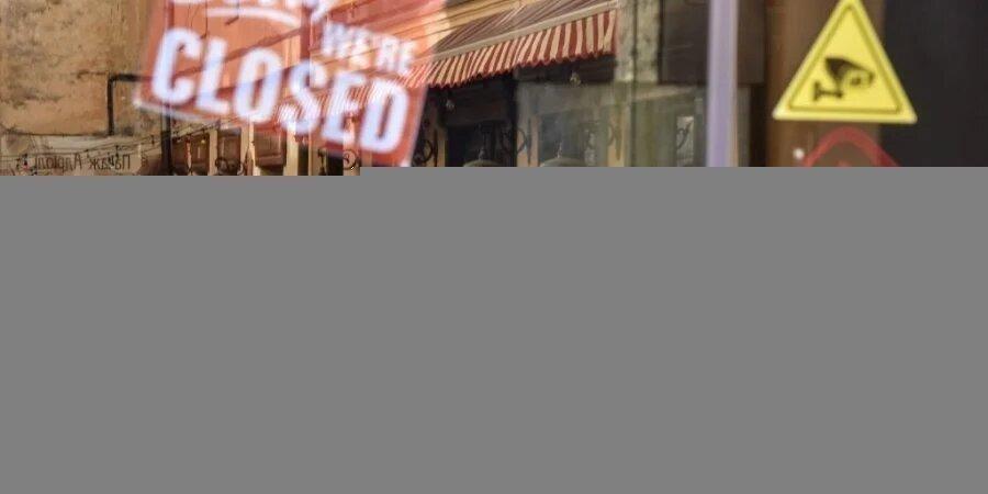 Картинка: Какие распродажи устроят магазины