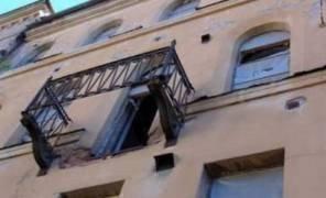 В центре Киева обнаружили аварийную многоэтажку картинка