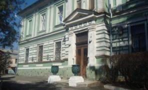 Картинка: санаторій «Салют»