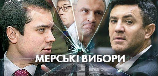 Картинка: Строительная мафия Киева