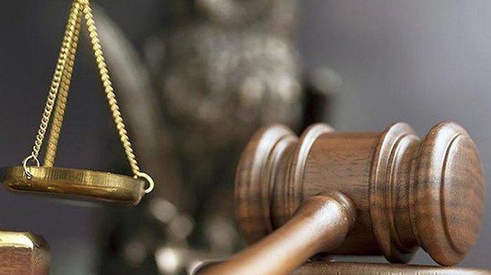 Картинка: Суд рассмотрит дело о незаконности ликвидации ГАСИ