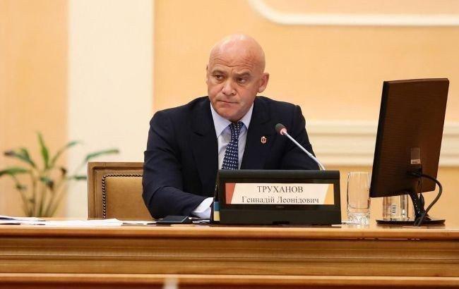 Картинка: мэр Одессы Геннадий Труханов