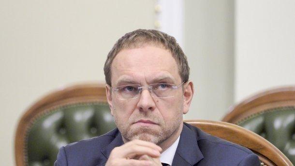 Власенко заявив про цікавий аспект закону про конфіскацію