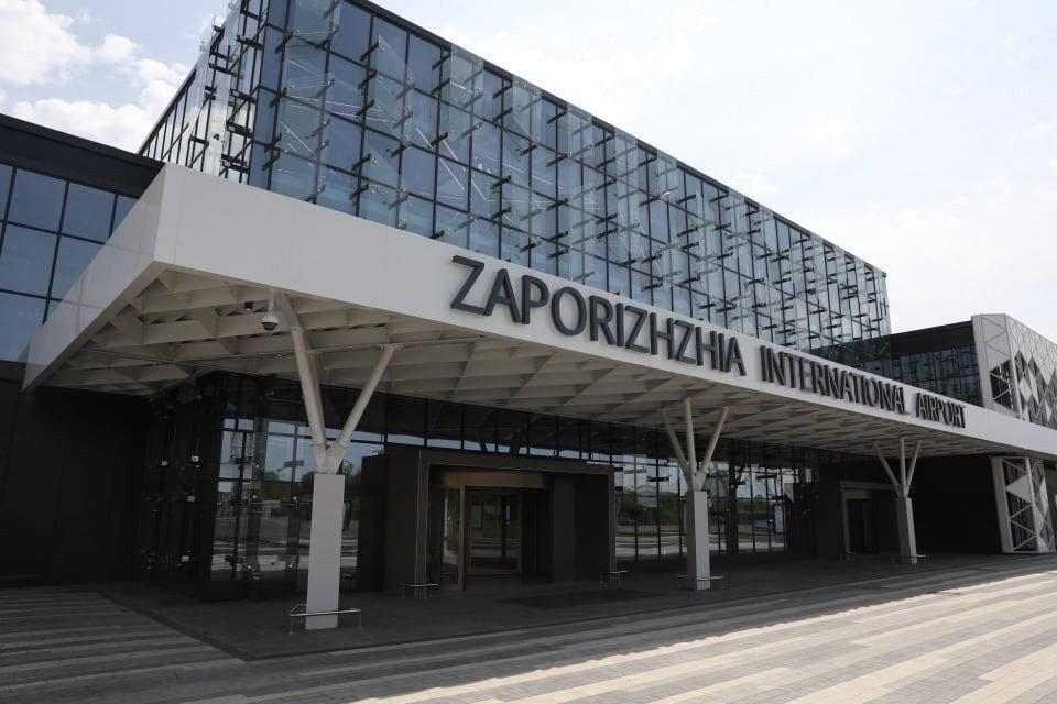 Картинка: Мер Запоріжжя повідомив про закінчення будівництва аеропорту