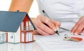 Посилено захист прав власності на нерухомість