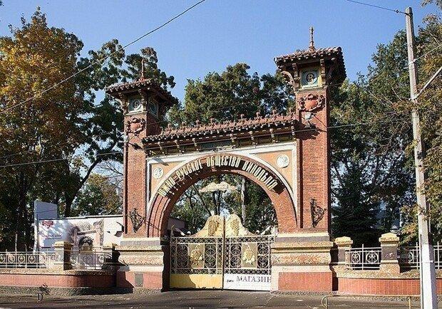 Картинка: В Одессе построят ЖК на территории завода шампанских вин