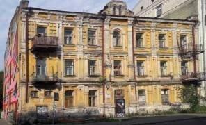Киевляне просят проверить законность стройки в центре