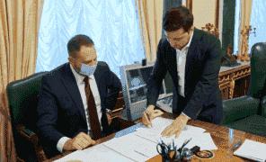 Картинка: Зеленский запустил продажу сельскохозяйственной земли