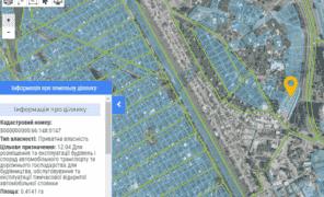 Картинка: Київ просить розібратися з махінаціями із землею