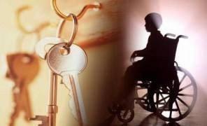 Картинка: Люди з інвалідністю зможуть обміняти житло
