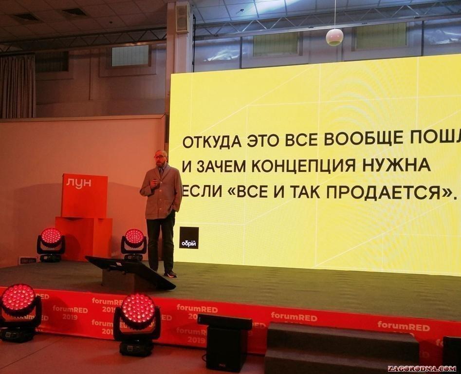 специалист по маркетингу ИСК «Обрий» Дмитрий Змиевец