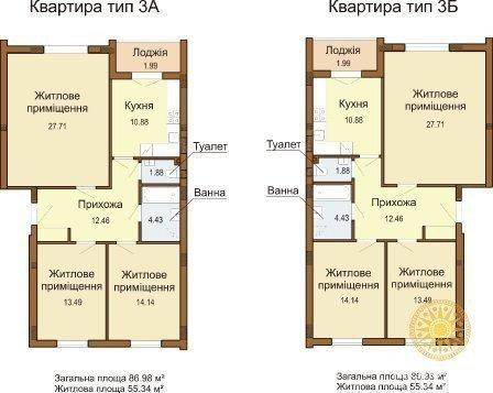 Продам квартиру в городе Крюковщина. Объявление № 2765