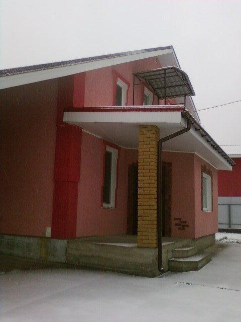 Продам дом в городе Путровка. Объявление № 2913