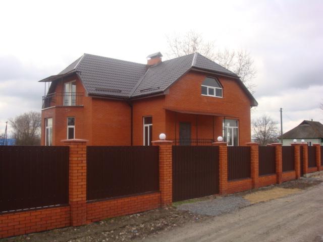 Продам дом в городе Горобиевка. Объявление № 3060
