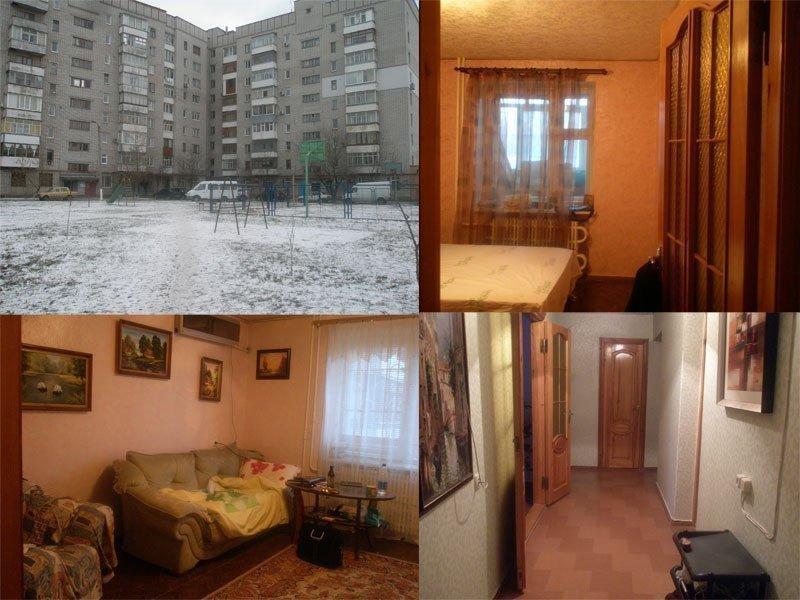 Продам квартиру в городе Бердянск. Объявление № 2980