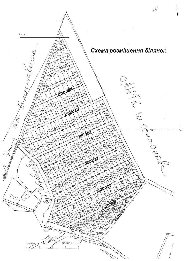 Продам землю ОСГ в городе Гостомель. Объявление № 3291