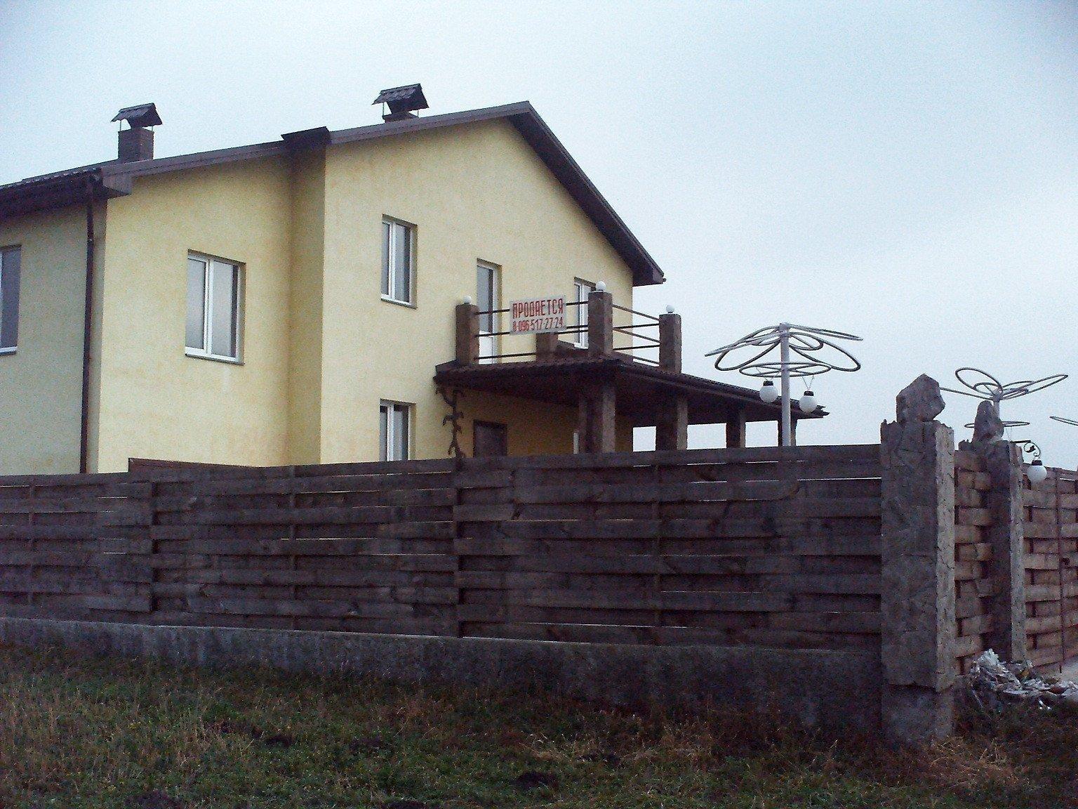 Фото: Продам будинок в місті Рожни. Оголошення № 4580