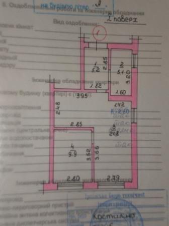 Продам квартиру в городе Ирпень. Объявление № 3386