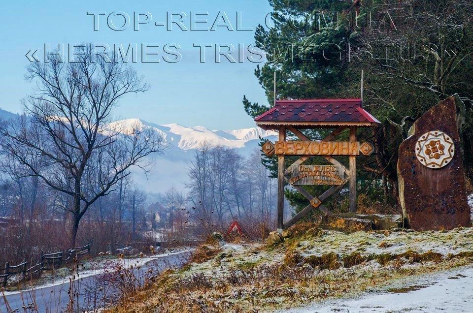 Photo: Sale land in Верховина. Announcement № 5445