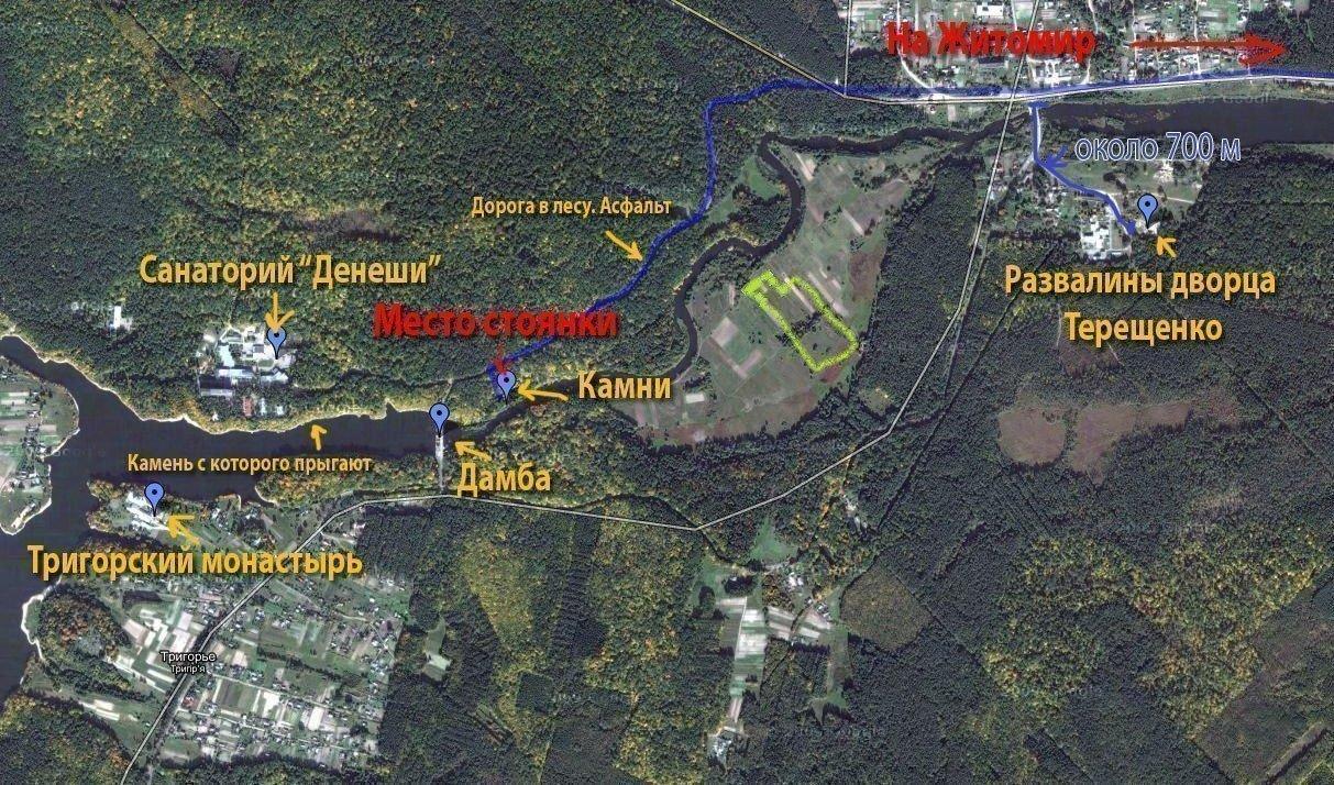 Продам земельну ділянку в місті Дениші. Оголошення № 5468