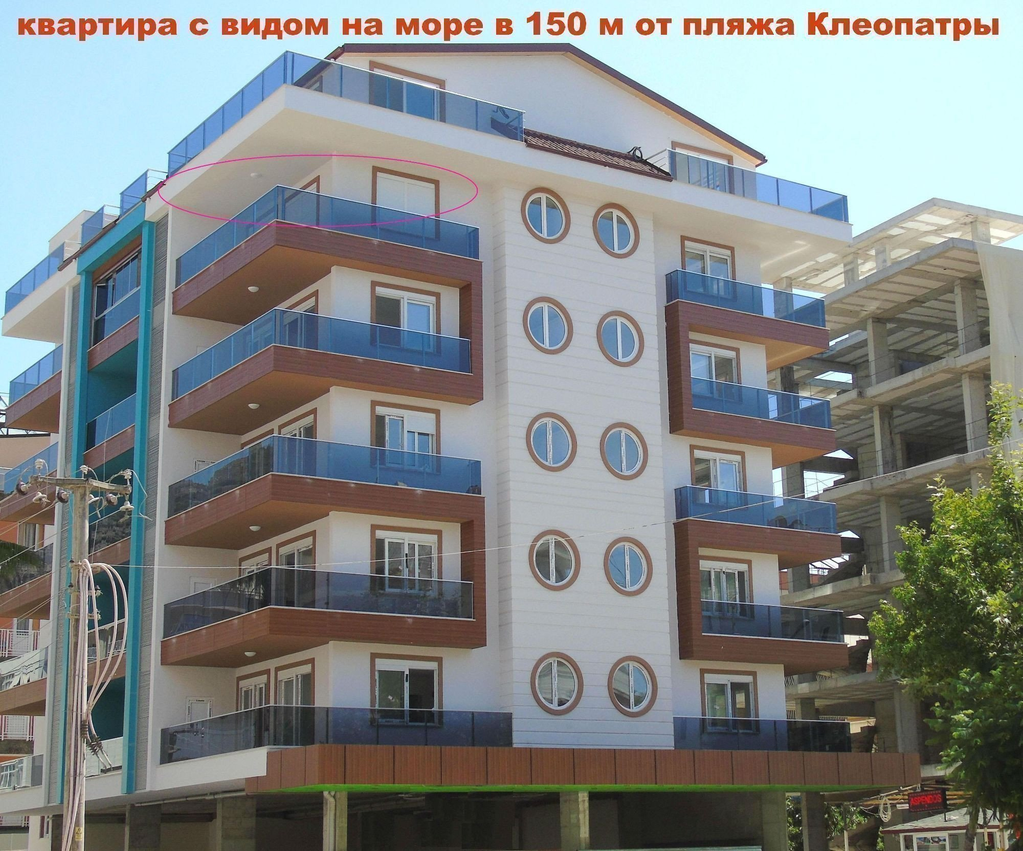 Sale property abroad Apartment 1 + 1 with a sea view 150m from the beach in Alanya