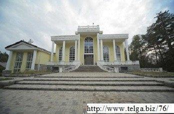 Продам недвижимость за рубежом Продаётся Замок в Риге